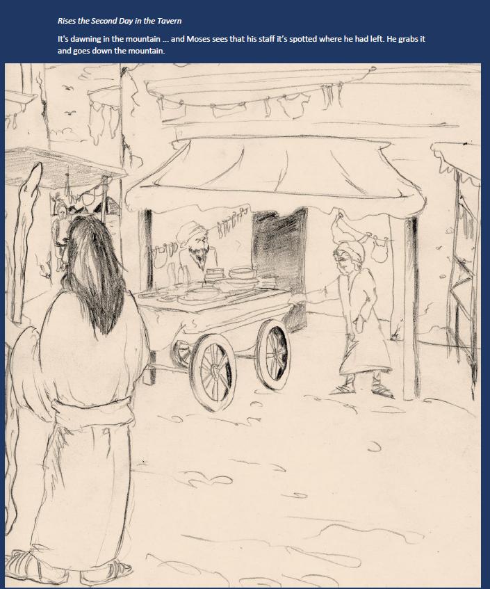 the messenger-pg17